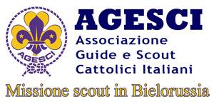 AGESCI (Associazione Guide E Scout Cattolici Italiani)